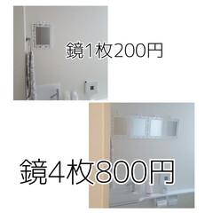 広く見せる/広く見せるコツ/トイレ/狭い空間/錯覚/ホワイト/... トイレを広く見せたくて ダイソーの一枚2…(2枚目)