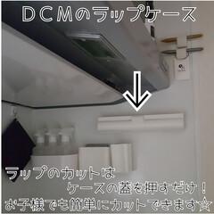 おすすめ/プチプラ/白/白化/ラップケース/DCM/...