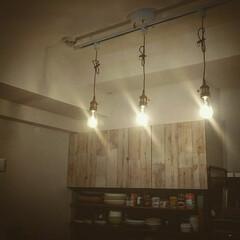 ライティングレール/キッチン/エジソンランプ/エジソン電球/ペンダントライト/ラブリコ/... 念願の裸電球ペンダントライト。
