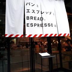 モーニング/エスプレッソ/フレンチトースト/福岡/博多/パン 遅めの夏休みをいただき、 博多でモーニン…