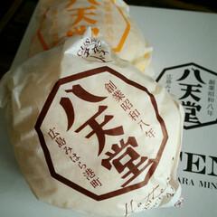 くりーむパン/八天堂/スイーツ/フード/グルメ/パン ずっと、 ずっと食べてみたかった 八天堂…