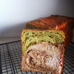フード/グルメ/スイーツ/デニッシュ食パン/パン/食パン/... 京都GRAND MARBLEの マーブル…