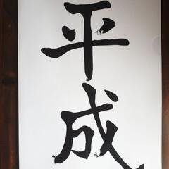 福岡/ありがとう平成/ロフト/天神 いよいよ平成も今日までとなりました 10…