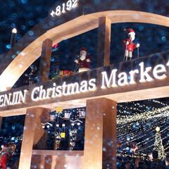 福岡/イルミネーション/クリスマス/クリスマスツリー/おでかけ/旅行/... 一気にX'masモード全開です💨 そびえ…(2枚目)