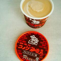 アイス/コーヒー/フード/コメダ珈琲店 大好きな コメダ珈琲店のアイス ファミマ…