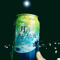 ビール/満月/フード なんだか素敵なビール缶 月食🌃に合わせた…