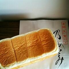食パン/乃がみ/フード/グルメ 並んで、並んで買えました👏 高級「生」食…