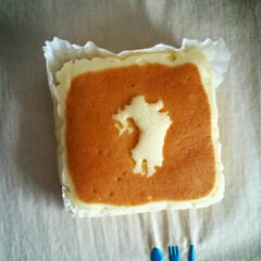 蒸しパン/クリームチーズ/フード/九州 3連休は 雨、雨、雨 九州の地図が描かれ…