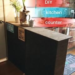 男前/カフェ風/ブラック/ウォルナット/木材/可動式/... キッチンカウンター♪ 収納も出来る可動式…