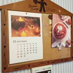 12月/カレンダー/クリスマス2019/雑貨 クリスマスまであと半月❣ プレゼントの用…