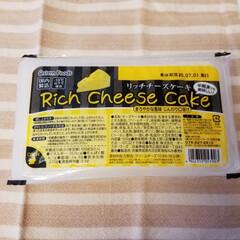 グルメ/業務用スーパー/チーズケーキ/わたしのごはん 業務スーパーで大人気! 話題の「リッチチ…(1枚目)