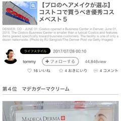 シミ、シワ、くすみ/美肌効果/コストコ/韓国コスメ コストコで買うべき優秀なコスメ ベスト4…