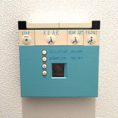 トイレ/スイッチ/DIY/リメイク トイレのスイッチ!  どうしてもあのシル…