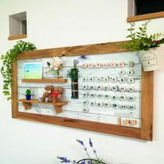 ナゲシレールブラケット/LABRICO/spontan/マグネットボード/DIY/100均/... IKEAマグネットボードにリメイクシート…