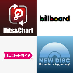 "USEN/BGM/有線放送/ヒットソング ""最新/ヒット・ランキング/NEW DI…"