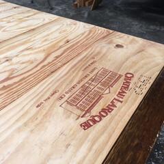 テーブル ワイン木箱の板を天板に活用!