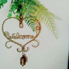 季節感/とり/フェイクグリーン/花飾り/爽やかに/軽やかに/... アルミのワイヤーで作った、ウェルカムチャ…
