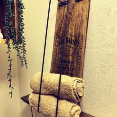 タオル収納/タオルホルダー/DIY/雑貨/100均/セリア/... アイアンバー と天然木で! 超便利タオル…