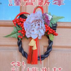 快晴/ハンドメイド/正月飾り/あけおめ/フォロー大歓迎 明けましておめでとうございます。