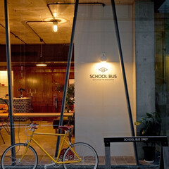 東京バイク/TOKYObike/スクールバス空間設計/スクールバス/北浜/店舗/... スクールバス空間設計北浜本社