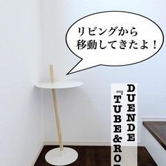 シンプルモダン/シンプルインテリア/モノトーンインテリア/階段インテリア/階段/コーヒーテーブル/... リビングに置いてあったサイドテーブルを階…(1枚目)