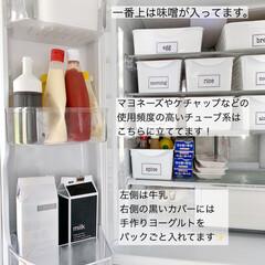 キッチン/カゴ収納/冷蔵庫整理/冷蔵庫収納/冷蔵庫/収納/... 久しぶりに冷蔵庫収納を見直しつつ掃除しま…(4枚目)