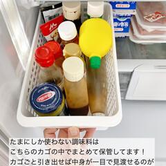 キッチン/カゴ収納/冷蔵庫整理/冷蔵庫収納/冷蔵庫/収納/... 久しぶりに冷蔵庫収納を見直しつつ掃除しま…(5枚目)