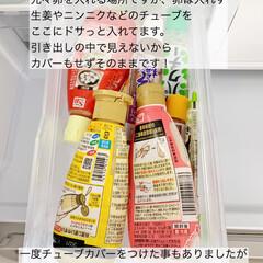 キッチン/カゴ収納/冷蔵庫整理/冷蔵庫収納/冷蔵庫/収納/... 久しぶりに冷蔵庫収納を見直しつつ掃除しま…(6枚目)