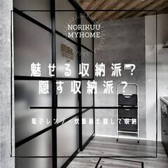 YKK/隠す収納/背面収納/キッチン収納/マイホーム/収納/... 我が家のキッチンは背面収納で隠す収納(*…