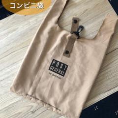 ブログ更新/エコバッグ/コンビニレジ袋有料化/ポストジェネラル/折りたたみバッグ/コンビニ袋 来月からコンビニのレジ袋が有料化に! 当…