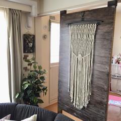 DIY/ディアウォール/インテリア/家具/住まい/リフォーム/... 初のディアウォールに、 手作りのマクラメ…