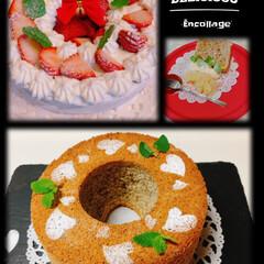 イチゴ/シフォンケーキ/アールグレイ/紅茶/ハンドメイド/スイーツ/... 紅茶のアールグレイシフォンケーキを作って…