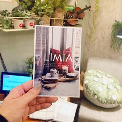 LIMIAスタッフ/LIMIA/Decor Interior Tokyo/代官山インテリアナイト/インテリアナイト/インテリア/... LIMIAが協賛している、Decoe I…