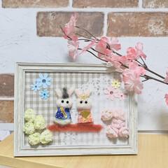 おひなさま/うさちゃん/プレゼント用/桃の花フェイク/羊毛フェルト/フォトフレームアレンジ/... 羊毛フェルトでうさちゃんのおひなさまを作…