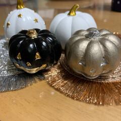 コロナに負けるな/おうち時間の過ごし方/おうち時間を楽しむ/ハロウィン2021/かぼちゃオブジェ/RoomClipやってます/... またまた可愛いかぼちゃを買ってしまった😅(1枚目)