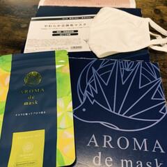 アロマdeマスク | AROMA de mask(アロマグッズ)を使ったクチコミ「モニターキャンペーン当選商品の 「アロマ…」