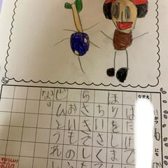 こどもごはん 今日は学校で芋掘りがあった様で😊🍠 これ…(2枚目)