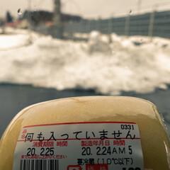 クレープ/フード/マニアック/ご当地/コンビニ/オレンジハート/... 青森県にあるオレンジハートというコンビニ…