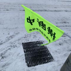 アイスバーン/積雪/冬/投稿指導/寒い 朝の投稿指導  久しぶりの投稿指導の日に…