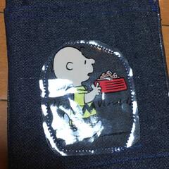 マスクケース/スヌーピー/テーブルクロス 友人に頼まれたマスクケースを作成。 折り…(2枚目)