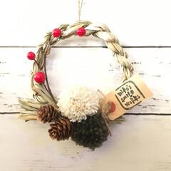 ポンポン/お正月飾り/しめ縄飾り/雑貨/ハンドメイド どーしてもしめ縄飾りにポンポン使いたくて…