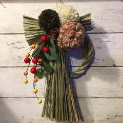 毛糸のポンポン/ポンポン/毛糸/しめ縄飾り/お正月飾り/雑貨/... 玄関のドア外に飾る お正月飾り…どうして…