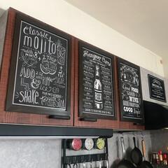 サインボード/黒板/キッチン/男前/ブルックリン/メニューボード/... あとから黒板シートを上から貼れるラミネー…