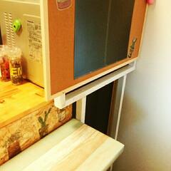 掲示板/DIY/キッチン オーブンレンジの背面を隠すために掲示板的…