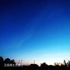 夕焼け/三日月/風景 細い三日月がきれいだったので写真とっても…