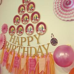 風船/誕生日/誕生日飾りつけ 誕生日パーティーの飾りつけ