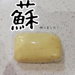 料理/牛乳消費レシピ/牛乳/蘇/いいねTop10決定戦/キッチン/... 話題の「蘇」を作ってみました(*^^*)…