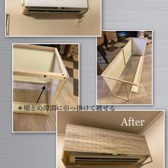 目隠しシール/壁紙DIYショップ/リビング収納/DIY/エアコンカバー/壁紙リメイク/... *気になっていたリビングのエアコン、家具…(2枚目)