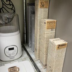 ラップ収納/ラップ/キッチン収納/キッチン雑貨/簡単/暮らし/... ✽ラップケースは冷蔵庫横にピタっと! 取…(1枚目)