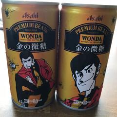 缶ジュース/ルパン   リミ友さんへ  明日から久々の介護職…(4枚目)